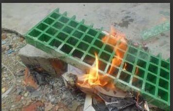 防火阻燃玻璃钢格栅板