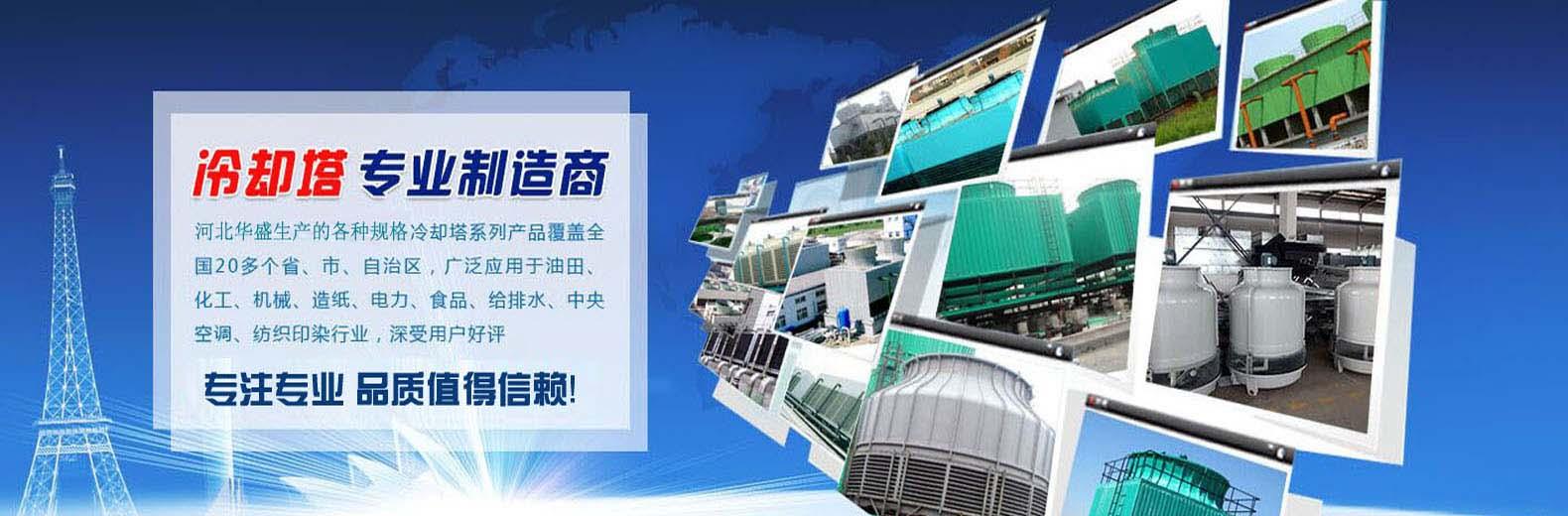 万博手机网页app版生产厂家